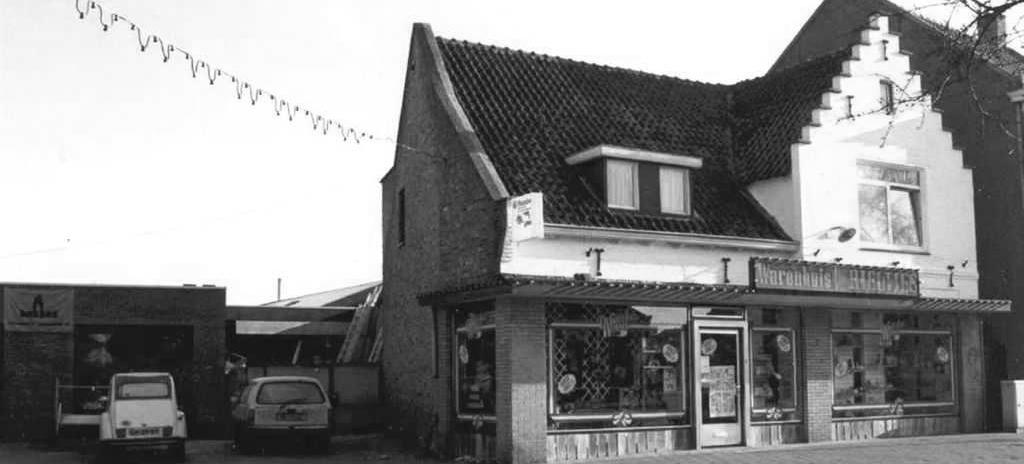 Anno 1906   De specialist in haarden en kachels   Openhaardencentrum Deurne